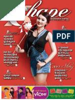 Shape Entertainment Journal Vol 3 No 10