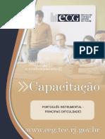 ECG - Portugues Instrumental