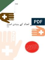 FIRST AID BASICS Book.pdf