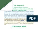Dua Ganjul Arsh (Transliteration)