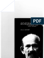 maamukkoyayude-jeevitha-kadha.pdf
