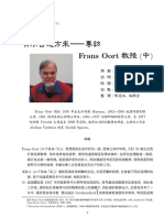 38201 Frans Oort