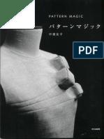 Pattern Magic Vol 1.pdf