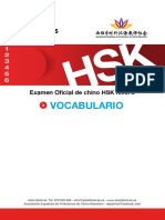HSK3-VOCABULARIO