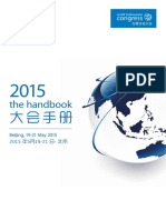 2015 World Hydropower Congress Handbook