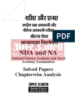 Safalta.com - NDA Solved Papers
