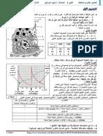 282045536-تقويم1الوحدة1-بكالوريا-2016-pdf.pdf