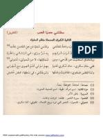 TaeyyatSuluk.pdf