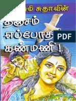 335-MB.pdf