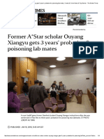 Former ASTAR Scholar Ouyang Xiangyu Gets 3 Yrs Probation for Poisoning Lab Mates- ST