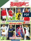 SportsView(5-44) +.pdf