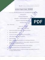 Finite-Element-AnalysisNovDec2015.pdf