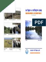 BWDB Brochure