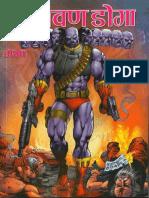 Doga_Raavan Doga.pdf