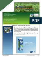 Bioplastic Thai