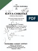 Ayurveda - Kaya - Chikitsa