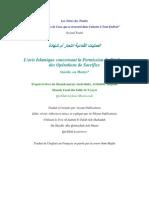 Shaykh Yussuf ibn Salih Al 'Uyayri - L'avis islamique concernant la permission de réaliser des Opérations de Sacrifice