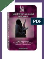 Shaykh Yussuf ibn Salih Al 'Uyayri - Le rôle des Femmes dans le Combat contre l'ennemi