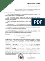 Disp-205-2014