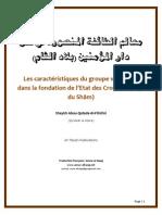Shaykh Abu Qatada Al Falistini - Les caractéristiques du groupe victorieux