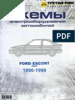 Электросхемы Ford Escort, Orion. гг. 1990-1999.pdf