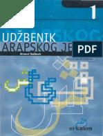 Arapski-Medrese-1.pdf