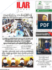 Popular News Vol 8 No 49.pdf