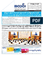 Myanma Alinn Daily_ 15 December 2016 Newpapers.pdf
