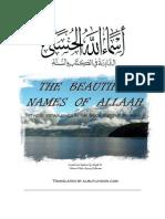 Asmaullah
