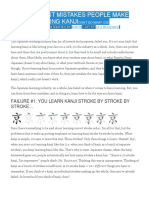 The 5 Biggest Mistakes People Make When Learning Kanji