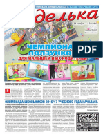 TVB_GrBig_01-08.pdf