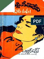 215431718-Vasireddy-Seeta-Devi-IdeeKatha.pdf