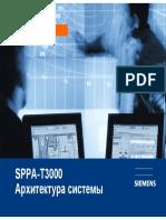 SPPA-T3000_SystemArchitektur (ID 22392).pdf