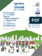 II Congreso Nacional REDSACOL - ALAMES en La UBV Caracas (1)