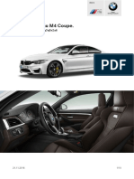 BMW_M4_Coupe_2016-11-22