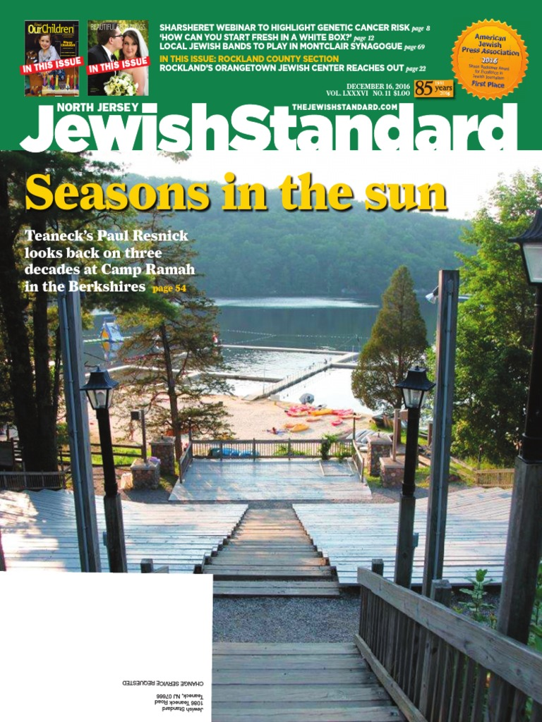 Jewish Standard, December 16, 2016 with Beautiful Beginnings and ...