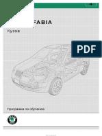 scoda-ssp.ru_004_ru_Fabia_Body_Rus.pdf