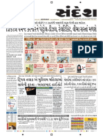 Ahmedabad-09-12-2016