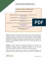 Μελέτη Παιδιού Με Σύνδρομο Asperger Χριστοδουλου (2014)