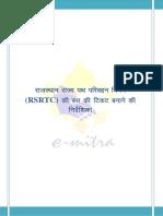 RSRTC Ticket Booking
