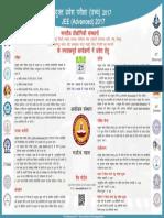 JEE Adv 2017 Hindi-Poster