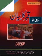 Qabr Ka Bayan by M Iqbal Kilani