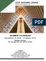 December 17, 2016 Shabbat Card