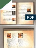 LE SECRET 1.pdf