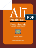 Forty Ahadith on 'Ali