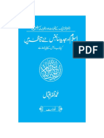 islam and science by zafar iqbal.pdf