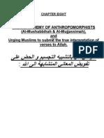 Tahawiyyah Chapter 8- Anthropomorphism By Shaykh Ninowy