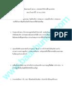 สสวท-2558.pdf