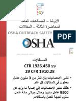 03 Scaffolding OSHA