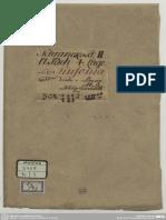 IMSLP102252-PMLP209359-locatelli_conc_Bb_op4.3_DunL_60.3_318297752.pdf